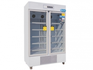 Glass Door Vaccine Refrigerator